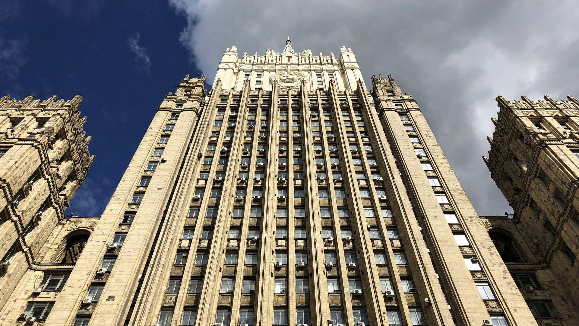 Здание министерства иностранных дел РФ - РИА Новости, 1920, 05.08.2021