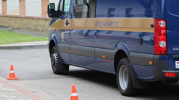 Автомобиль Следственного комитета Республики Беларусь