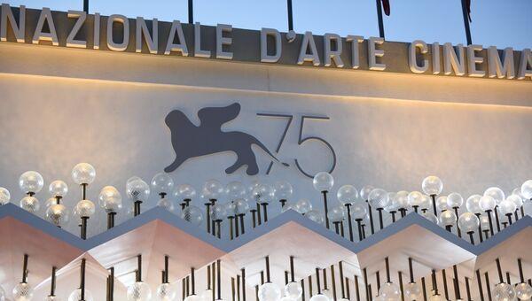 Подготовка к открытию 75-ого Венецианского кинофестиваля