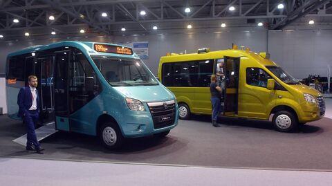 Микроавтобусы ГАЗель Next на Московском международном автомобильном салоне 2018