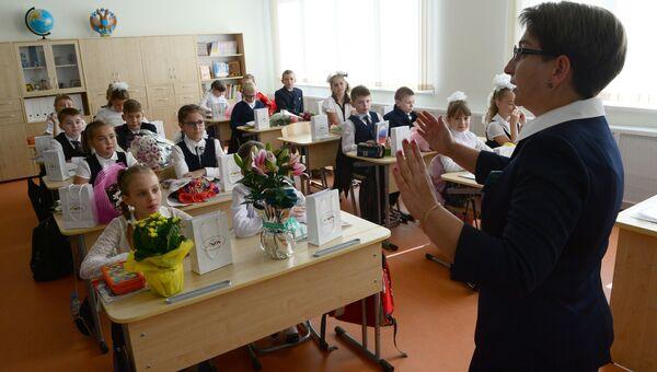 Учащиеся московской школы. Архивное фото