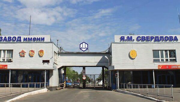 Завод имени Свердлова в Дзержинске
