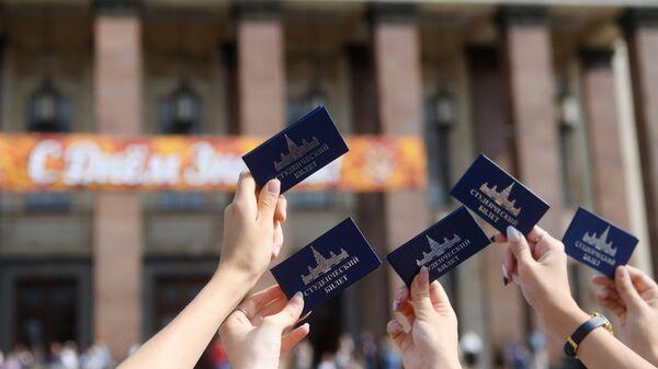 Студенческие билеты учеников на традиционном празднике День первокурсника в Московском государственном университете имени М. В. Ломоносова. 1 сентября 2018
