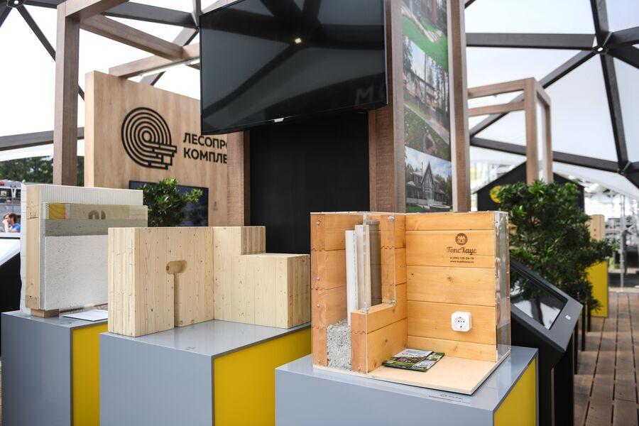 Образцы материалов деревянного домостроения на площадке «Современная жизнь вдеревянном доме: экологичность, безопасность, красота»
