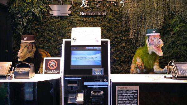 Роботы-динозавры на стойке регистрации в Henn na Hotel в Японии