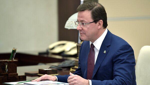ВРИО главы Самарской области Дмитрий Азаров во время встречи с Владимиром Путиным. 5 сентября 2018