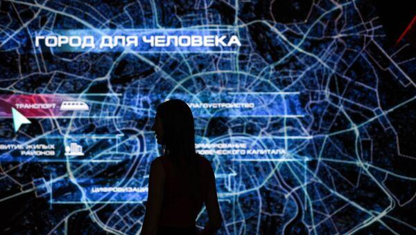 Московский финансовый форум 2018. Архивное фото