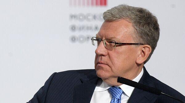 Кудрин сказал, как вывести РФ втоп-5 экономик мира
