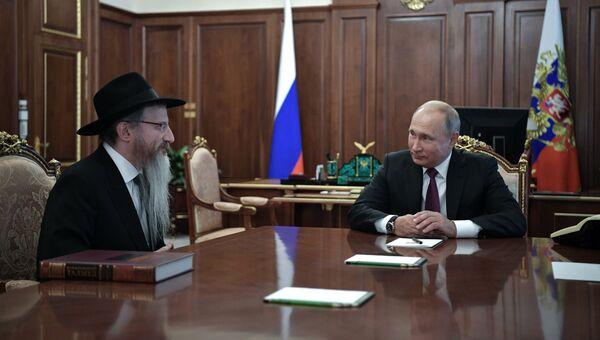 Президент РФ Владимир Путин и главный раввин России Берл Лазар во время встречи. 9 сентября 2018