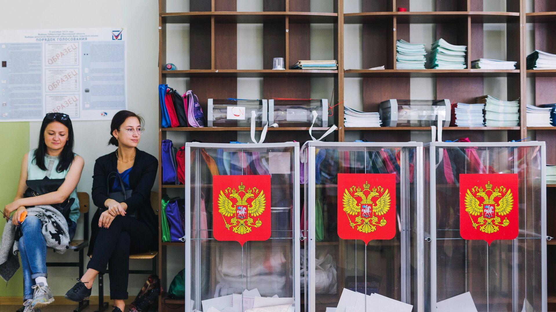 Центры общественного наблюдения за выборами появятся в каждом регионе