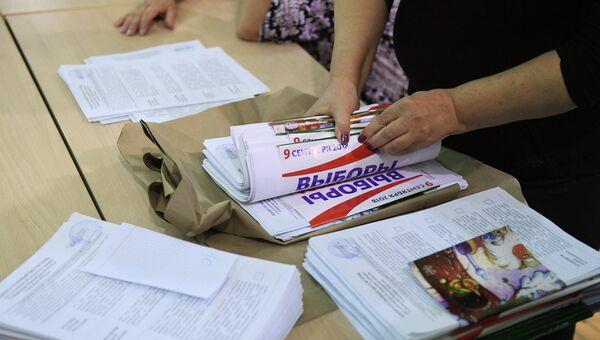 Подсчет неиспользованных бюллетеней в Единый день голосования