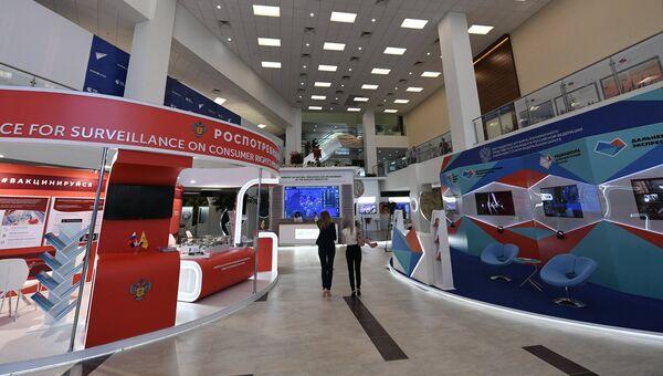 Стенд Роспотребнадзорна площадке IV Восточного экономического форума во Владивостоке. 10 сентября 2018