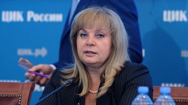 Председатель Центральной избирательной комиссии РФ Элла Памфилова во время объявления предварительных итогов единого дня голосования. Архивное фото