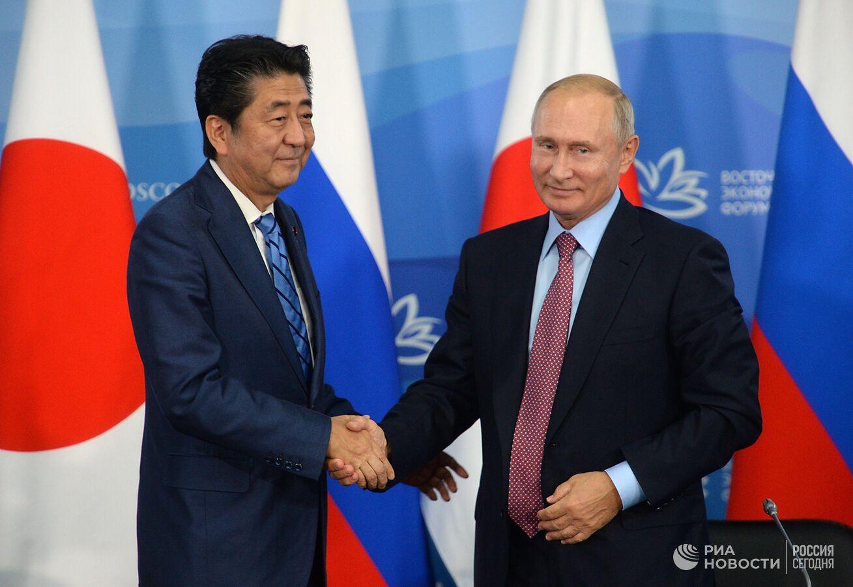 Эксперт не исключает, что Путин и Абэ обсудят размещение баз РФ  в  Японии