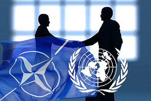 ООН, НАТО, соглашение