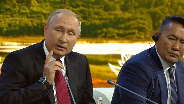 Путин предложил Японии мирный договор без предварительных условий