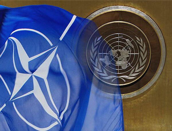 ООН, НАТО