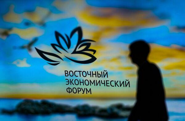 Эмблема IV Восточного экономического форума, проходящего во Владивостоке