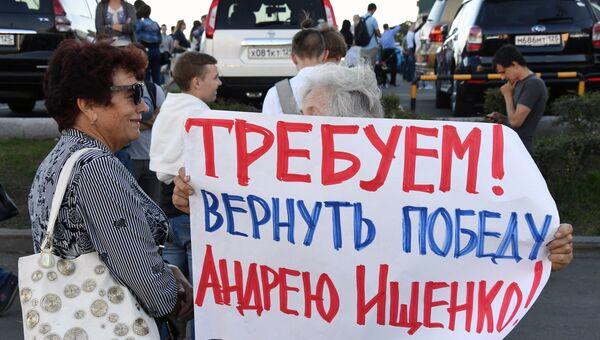 Участница акции протеста у здания краевой администрации в связи с несогласием с предварительными итогами второго тура выборов губернатора Приморья. 17 сентября 2018