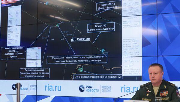 Николай Паршин во время брифинга министерства обороны РФ по вновь открывшимся обстоятельствам крушения самолета Boeing 777 авиакомпании Malaysia Airlines на востоке Украины
