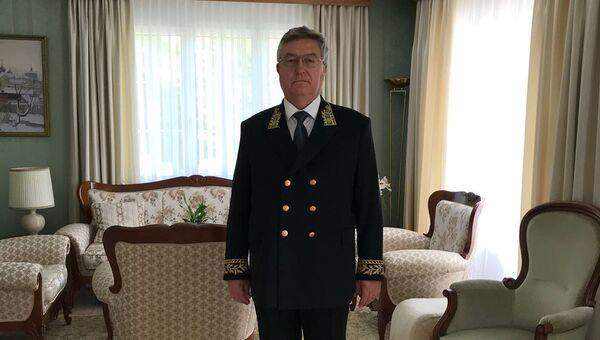 Посол РФ в Швейцарии Сергей Гармонин