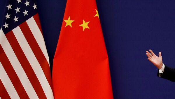 Президент США Дональд Трамп во время выступления в Пекине, КНР