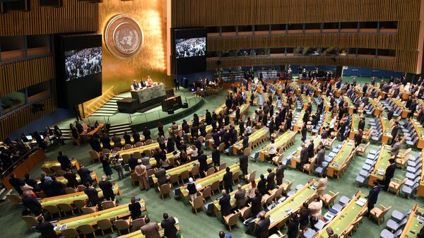 Зал заседаний Генеральной Ассамблеи Организации Объединенных Наций