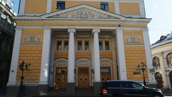 Здание Торгово-промышленной палаты РФ. Архивное фото