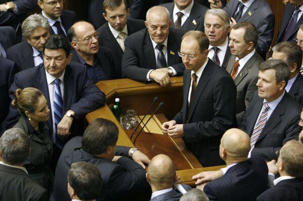 События в Верховной Раде Украины