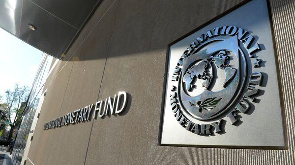 Здание Международного валютного фонда в Вашингтоне