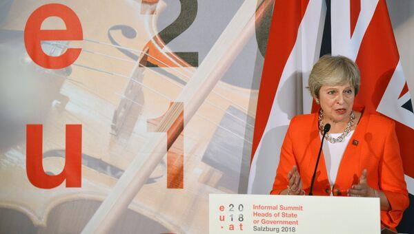 Премьер-министр Великобритании Тереза Мэй на неформальной встрече глав стран-членов ЕС в Зальцбурге. 20 сентября 2018