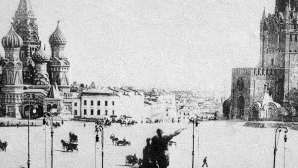 Первое электрическое освещение Красной площади