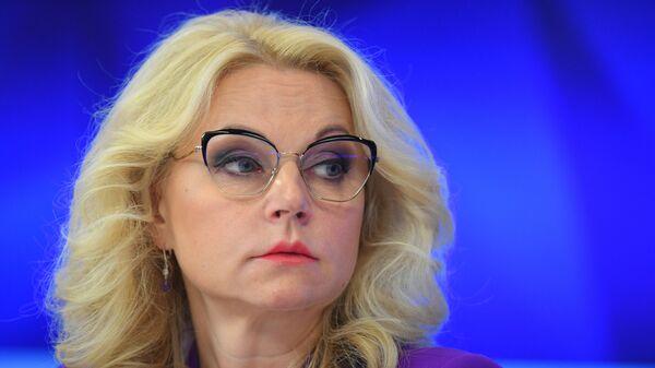 Заместитель председателя правительства РФ Татьяна Голикова на пресс-конференции по вопросам изменений в пенсионном законодательстве