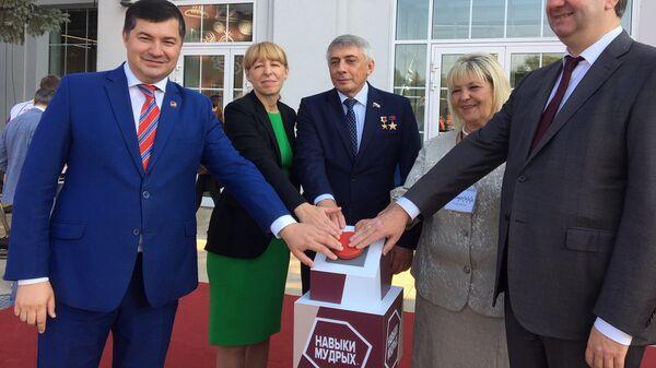 В Москве открылся первый Национальный чемпионат Навыки мудрых. 22 сентября 2018