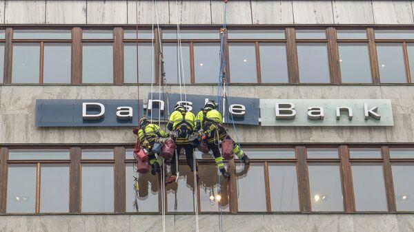 Здание Danske Bank в Стокгольме, Швеция