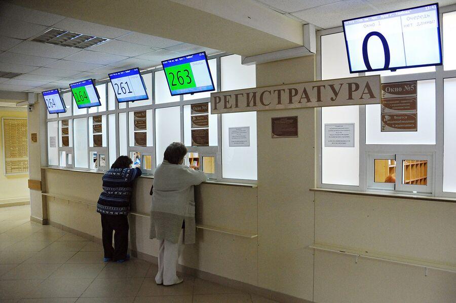 Посетители у регистратуры городской больницы. Архивное фото