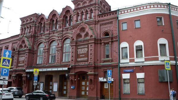 Здание Московского академического театра имени Владимира Маяковского на Большой Никитской улице в Москве