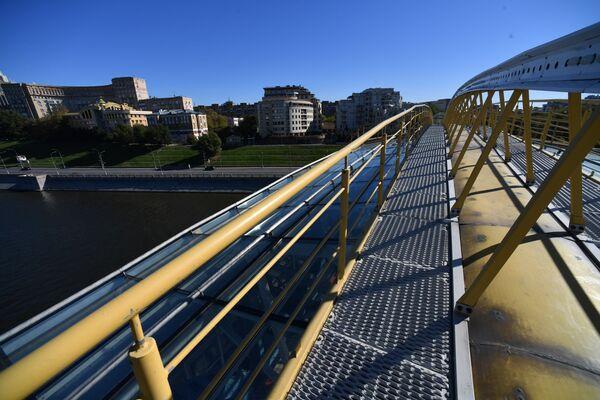Крыша моста Богдана Хмельницкого
