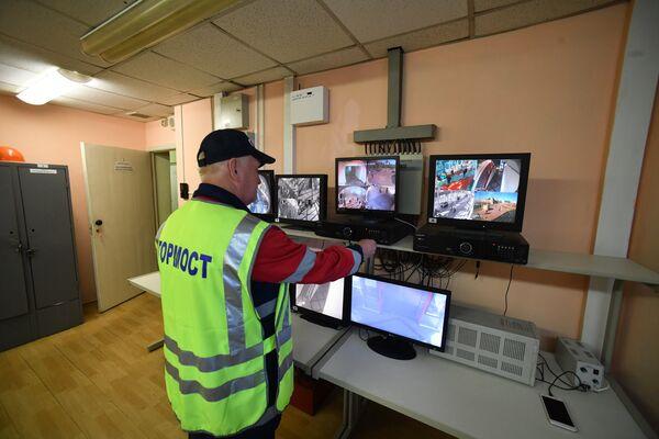 Диспетчерская моста Богдана Хмельницкого