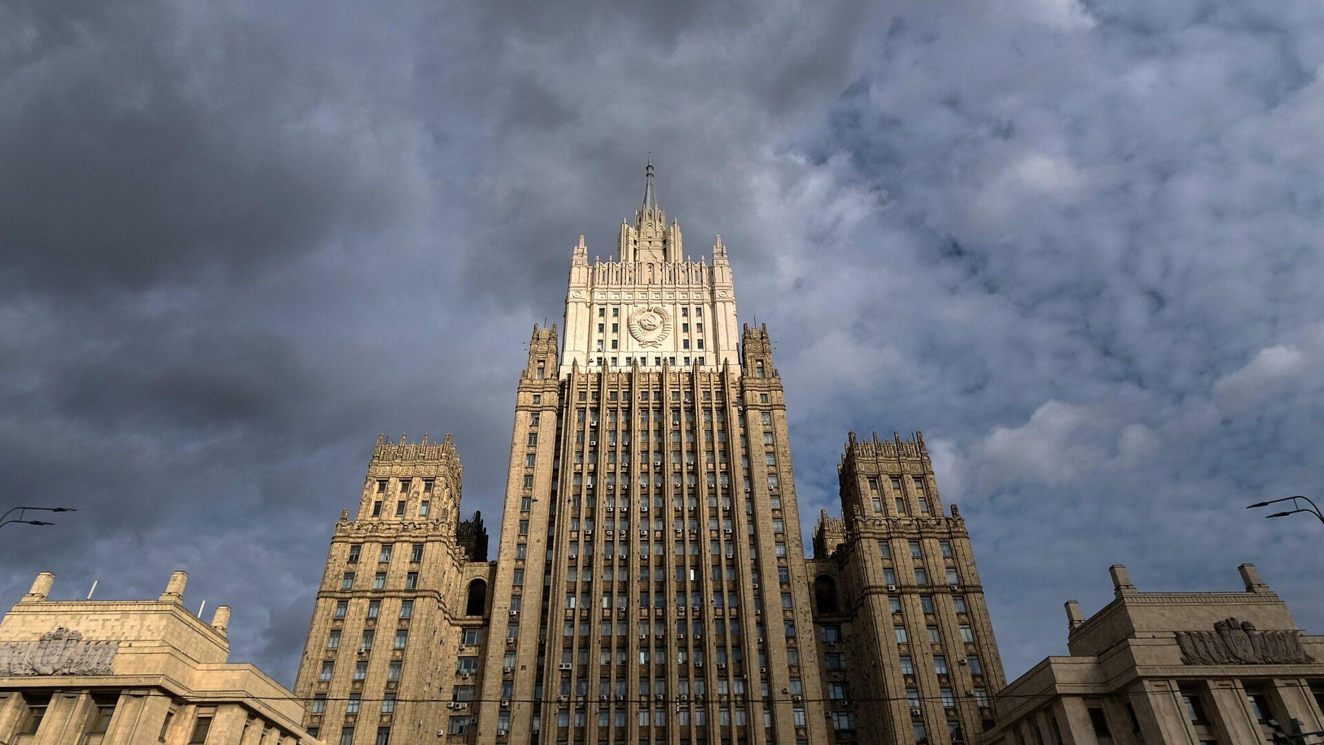 Здание министерства иностранных дел РФ - РИА Новости, 1920, 11.12.2020