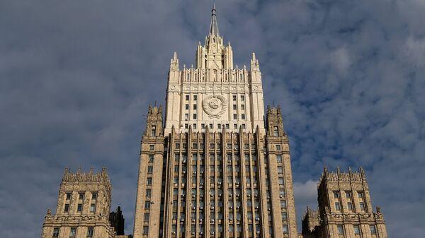Здание министерства иностранных дел РФ. Архивное фото.