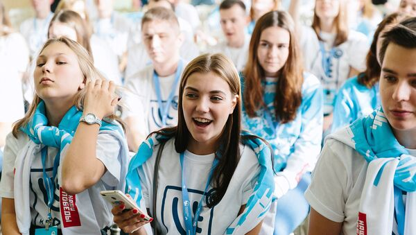 В Тамбовской области стартовал Слет патриотических объединений ЦФО