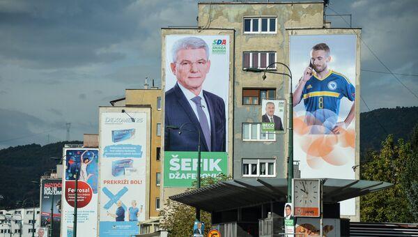Предвыборные плакаты в Сараево в день всеобщих выборов в Боснии и Герцеговине. 7 октября 2018