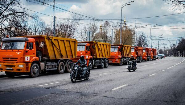 Ремонт улицы Косыгина