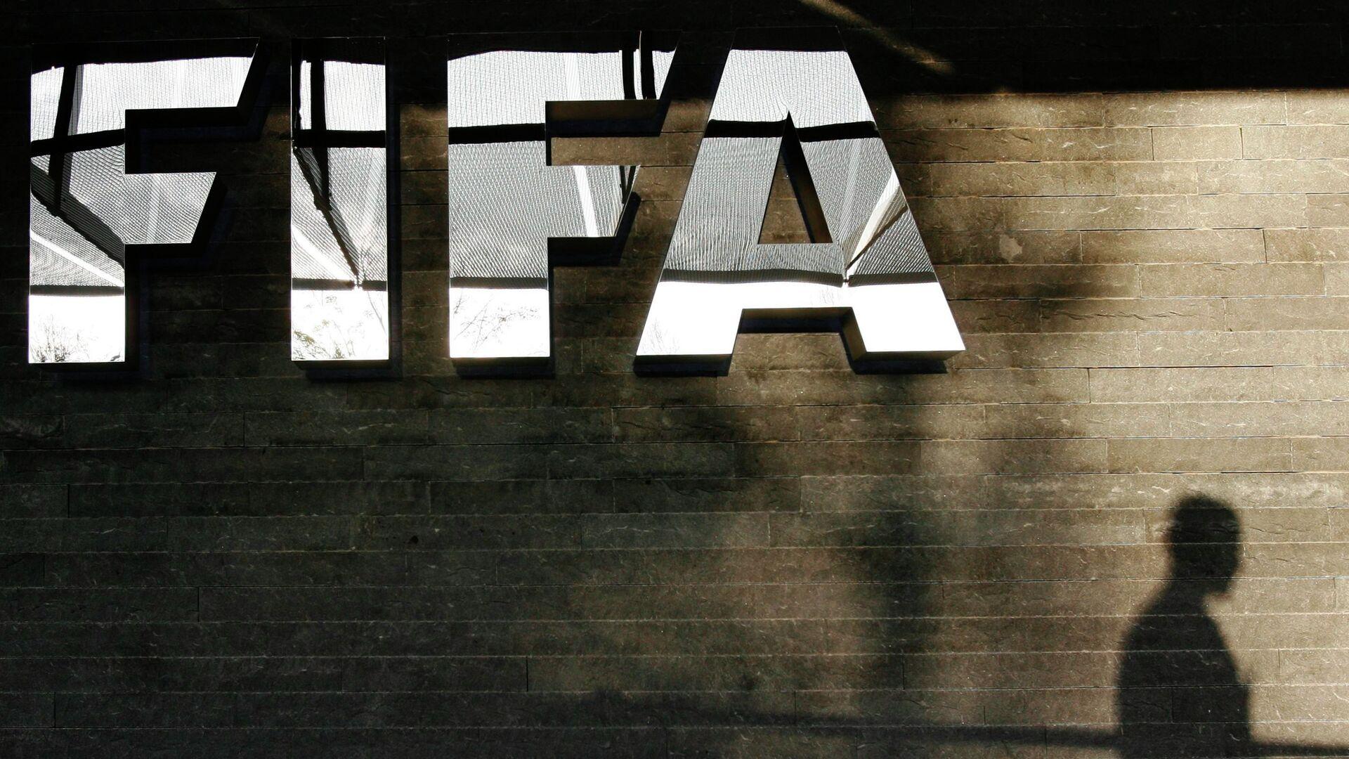 Логотип ФИФА - РИА Новости, 1920, 12.05.2021