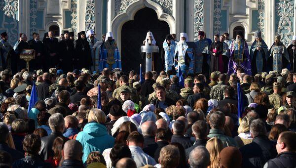 Молебен по случаю предстоящего предоставления автокефалии Украинской православной церкви в Киеве. 14 октября 2018