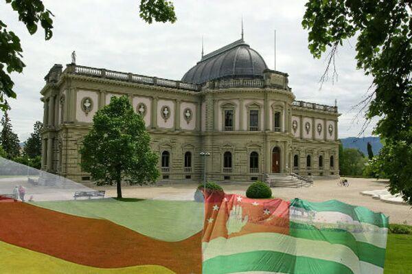 Женева. Флаг Абхазии, Осетии