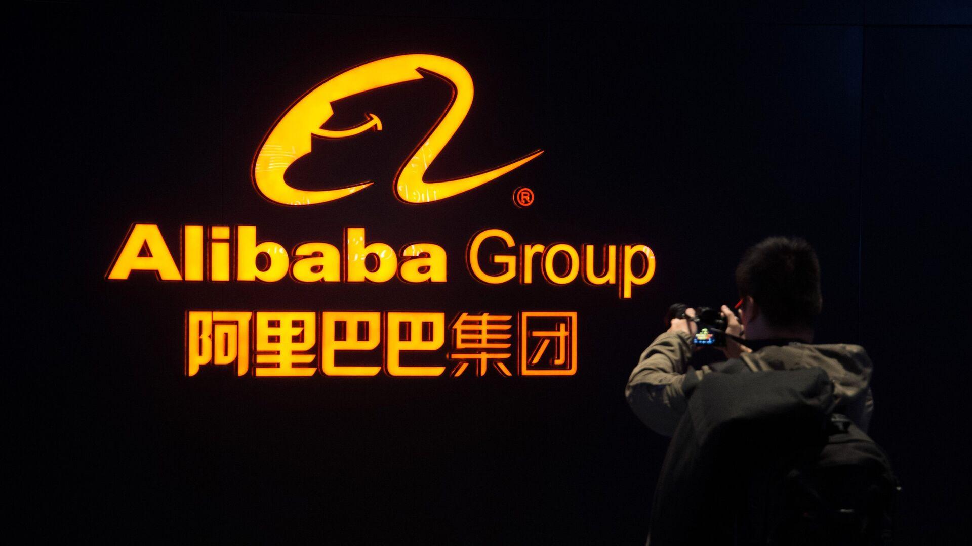 Штаб-квартира компании Alibaba Group в городе Ханчжоу в КНР - РИА Новости, 1920, 10.04.2021