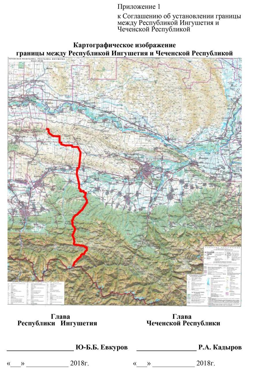 Картографическое изображение границы между Республикой Ингушетия и Чеченской Республикой