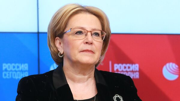 II Всероссийский форум по общественному здоровью